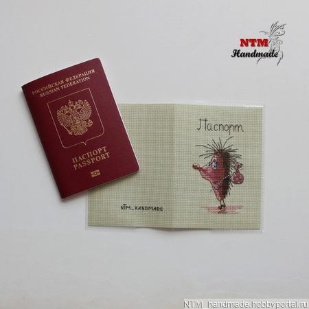 """Обложка на паспорт """"В путь"""" ручной работы на заказ"""