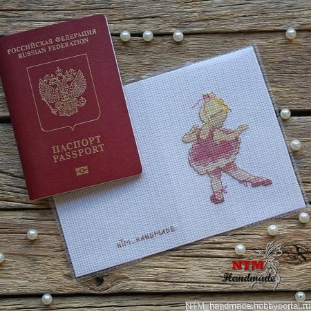 Обложки на паспорт для ознакомления ручной работы на заказ