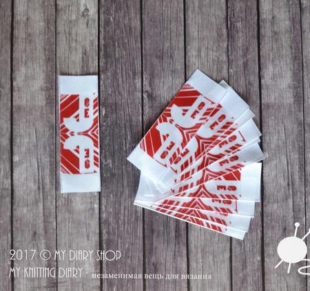 Пришивные бирки на ленте ручной работы на заказ