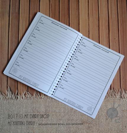 Золото А5 Дневник вязальщицы My Knitting Diary ручной работы на заказ