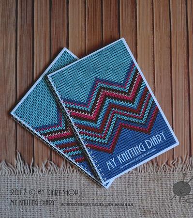 А5 Дневник вязальщицы My Knitting Diary ручной работы на заказ