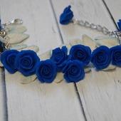 Браслет синие розы