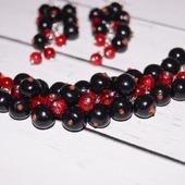 Комплект браслет и серьги сочная черная смородина