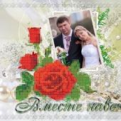 Свадебное фото в рамке вышитой бисером
