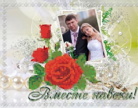 Свадебное фото в рамке вышитой бисером ручной работы на заказ