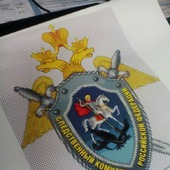 фото: Картины и панно (герб)