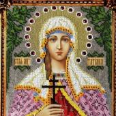 Икона бисером Святая Мученица Татьяна