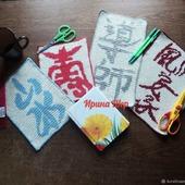 Набор салфеток с иероглифами крючком