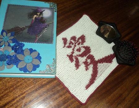 Салфетка с иероглифом Любовь крючком ручной работы на заказ