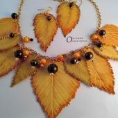 Комплект Осенние листья из термопластики.