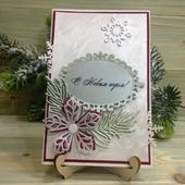 """Новогодняя открытка """"Морозный день"""""""