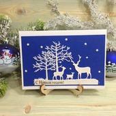 """Новогодняя открытка """"В новогоднем лесу"""""""