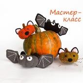 фото: Материалы для творчества (crochet pumpkin)