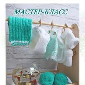 "Мастер-класс Комплект одежды ""Морской бриз"""