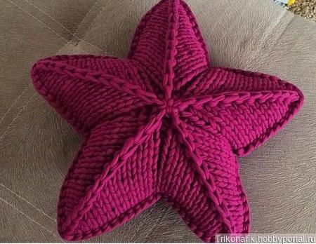 Подушка-звезда ручной работы на заказ