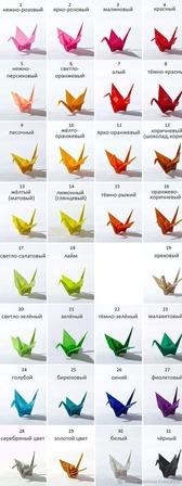 Шпильки-палочки с однотонными журавликами-оригами (СКИДКА ЗА ПАРУ) ручной работы на заказ