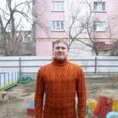 """Свитер мужской """"Цепочная карусель"""""""