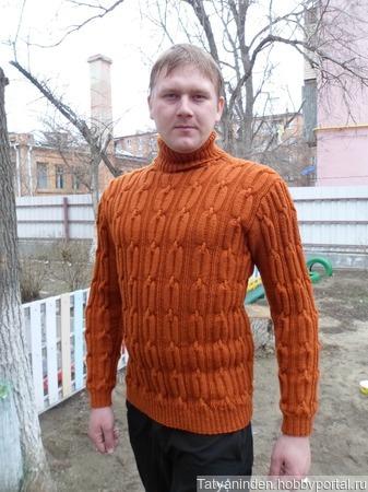Свитер мужской Цепочная карусель ручной работы на заказ