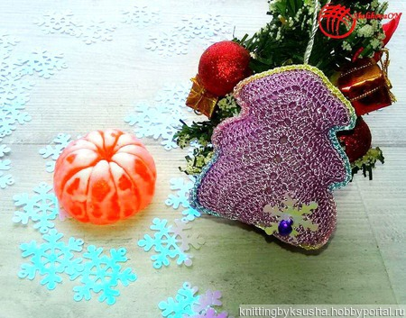 Вязаные ёлочки (подарочный набор).Цвет Розовый ручной работы на заказ