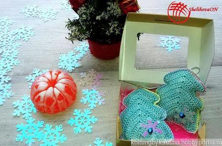 Вязаные ёлочки (подарочный набор).Цвет Голубой ручной работы на заказ