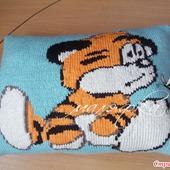 """Вышитая подушка """"Тигрёнок"""""""