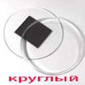 Заготовка магнит акриловый Круглый диаметр 72 мм