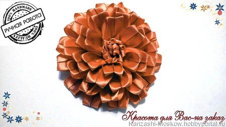 """Бантик для волос """"Хризантема"""" ручной работы на заказ"""