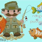 Обложка на паспорт-рыболов