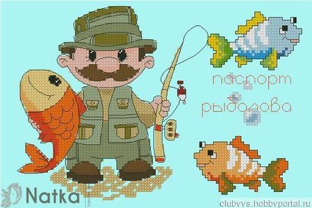Обложка на паспорт-рыболов ручной работы на заказ