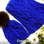 "Комплект вязаный ""Атлантида"", вязаный комплект, вязаная шапка и шарф"