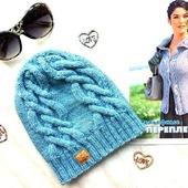 """Шапка вязаная """"Blue dream"""", вязаная шапочка, женская шапка с аранами"""