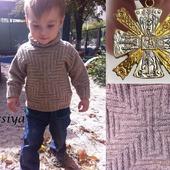 Описание детского свитера Обережный