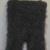 Пуховые вязаные панталоны.