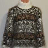 """Пуховый свитер """"Калейдоскоп""""."""