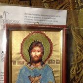 Святой Блаженный Алексей  человек Божий