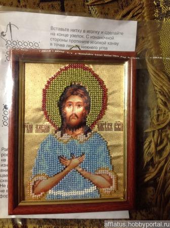 Святой Блаженный Алексей  человек Божий ручной работы на заказ