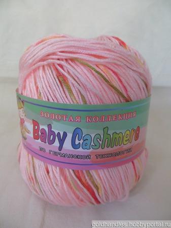 Baby Cashmere ручной работы на заказ
