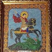 Чудо святого Георгия о Змеи