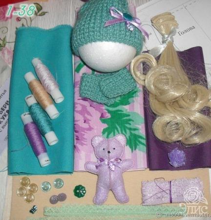Набор для шитья куклы 1-38 ручной работы на заказ