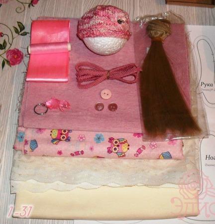 Набор для шитья куклы 1-31 ручной работы на заказ