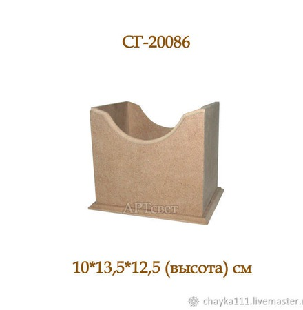 СГ-20086 Подставка для... Заготовки для декупажа ручной работы на заказ