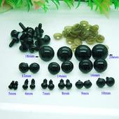 Глаза для игрушек черные с шайбами (6-12 мм)