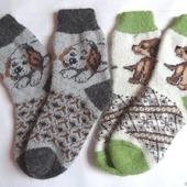 """Носки шерстяные- вязанные-тёплые  """" В подарок """""""