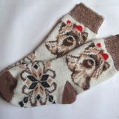 """Носки шерстяные- вязанные-тёплые  """" Новогодний подарок """""""