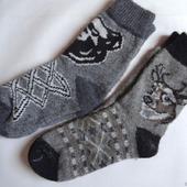 """Носки шерстяные- вязанные-тёплые  """" Подарок мужчине """""""