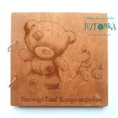 Альбом в деревянной обложке