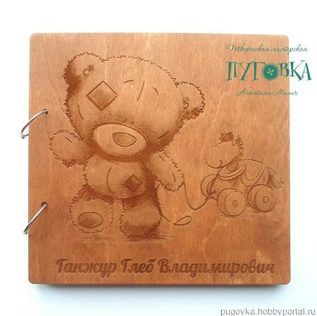 Альбом в деревянной обложке ручной работы на заказ