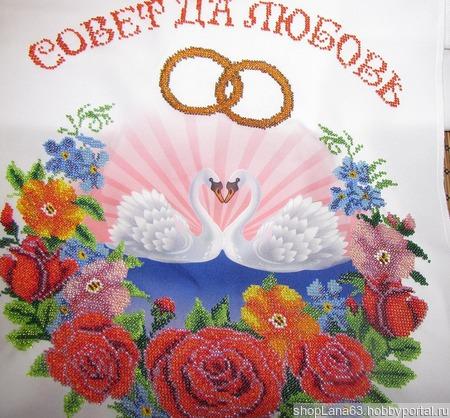 Рушник вышитый бисером свадебный ручной работы на заказ