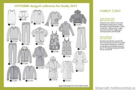 OTTOBRE Family 7/2017(RUS) ручной работы на заказ