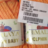 Пряжа Dolphin Baby( плюш ) 1 мот -150р 33 цвета